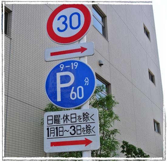 no18-2.JPG
